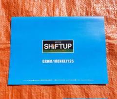 "Thumbnail of ""#★ SHIFTUP 現行モンキー/グロム パーツカタログ 送料込み ホンダ"""
