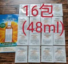 """Thumbnail of """"キールズ ハーバル トナー CL アルコールフリー 化粧水 サンプル 16包"""""""