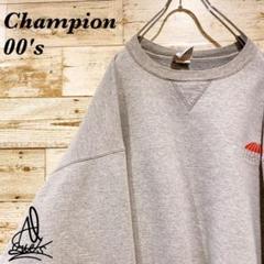 """Thumbnail of """"《00's》Champion チャンピオン スウェット XXL☆グレー灰色 企業"""""""