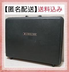 "Thumbnail of ""【匿名配送】  アタッシュケース ビジネス バッグ 鍵付き"""