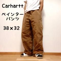 """Thumbnail of """"【激安】Carhartt カーハート ペインターパンツ アメリカ古着 ゆるだぼ"""""""