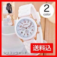 【新品】腕時計 ウォッチ レディースウォッチ シリコンベルト ラバーベルト