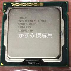 "Thumbnail of ""かすみさん専用Intel Core i5 2400 3.1Ghz C"""