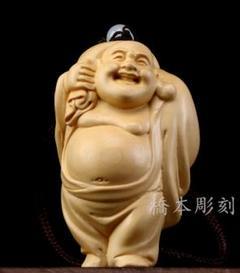 "Thumbnail of ""布袋弥勒仏 手彫り 新作 置物 コレクション"""