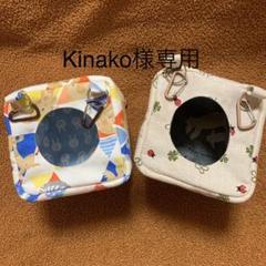 "Thumbnail of ""《Kinako様専用》キューブ型ハウス フクロモモンガ"""