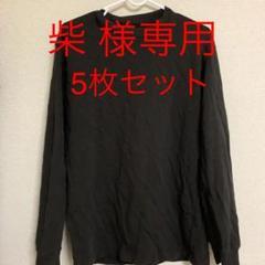 """Thumbnail of """"ユニクロ ロングTシャツ ヒートテック"""""""