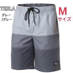 """Thumbnail of """"【秋セール】TESLA メンズ 水着 サーフパンツ グレー/グレー M"""""""
