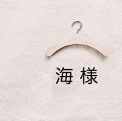 "Thumbnail of ""海様 オーダー"""