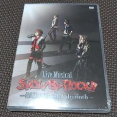 """Thumbnail of """"Live Musical SHOW BY ROCK!!-狂騒のBloodyLa…"""""""