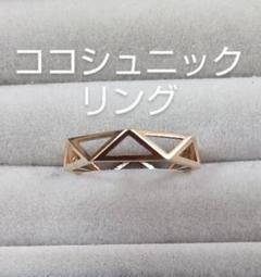 "Thumbnail of ""ココシュニック リング agete AHKAHがお好きな方にも"""