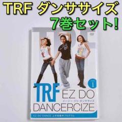 """Thumbnail of """"TRF イージー ドゥ ダンササイズ DVD 7巻セット! 美品 エクササイズ"""""""