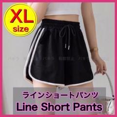 """Thumbnail of """"XL ショートパンツ ルームパンツ 韓国 ラインパンツ  ジム ヨガ 黒"""""""