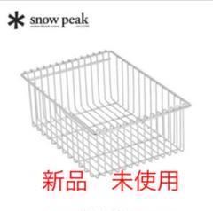 "Thumbnail of ""新品 未使用 Snow Peak メッシュトレー 深型 1ユニット"""