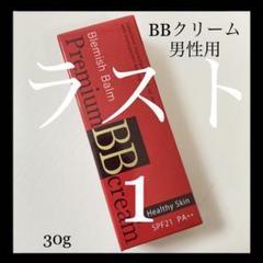 "Thumbnail of ""メンズ Premium BBクリーム"""