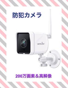 "Thumbnail of ""防犯カメラ/屋外監視カメラ <1080P/200万画素/Wi-Fiワイヤレス>"""