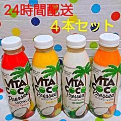 """Thumbnail of """"Vita Coco ココナッツウォーター4種セット"""""""