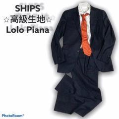 "Thumbnail of ""★高級生地★ シップス SHIPS ロロピアーナ メンズスーツ Lサイズ 44"""