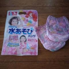 "Thumbnail of ""水遊びパンツ2枚"""