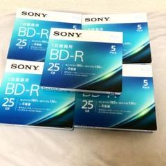"Thumbnail of ""SONY ブルーレイディスク BD-R 25GB"""