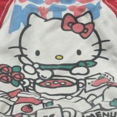"Thumbnail of ""カバン(キティー)"""