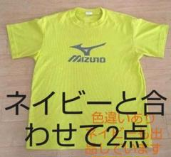 "Thumbnail of ""MIZUNO TシャツS"""
