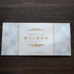 "Thumbnail of ""VTホールディングス株主優待券 KeePer LABO  キーパーラボ割引券"""