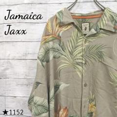 "Thumbnail of ""【90s】Jamaica Jaxx アロハ オープンシャツ 花柄 ビンテージ"""