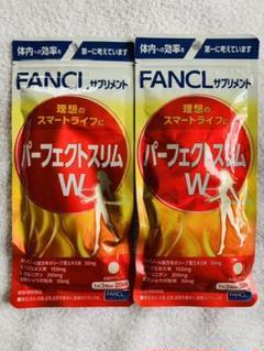 "Thumbnail of ""新品★FANCLパーフェクトスリムW20日×2袋ダイエットサプリメント"""