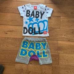 """Thumbnail of """"BABY DOLL set 80㎝"""""""