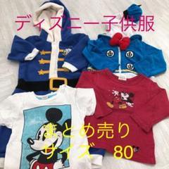 "Thumbnail of ""ディズニー 子供服 まとめ売り ベビー服"""