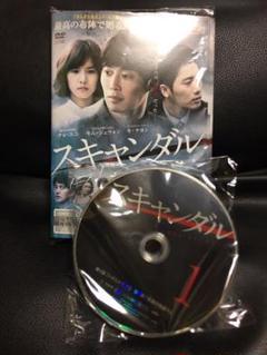 "Thumbnail of ""スキャンダル 18巻全話"""