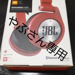 "Thumbnail of ""JBL E40BTRED ヘッドホン ワイヤレス"""