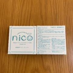 "Thumbnail of ""nico 敏感肌用ベビー"""