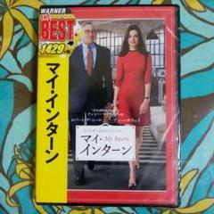 """Thumbnail of """"マイ・インターン"""""""