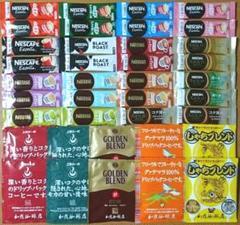 "Thumbnail of ""14種類28本スティックコーヒー◆ドリップコーヒー10袋セット"""