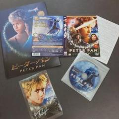 """Thumbnail of """"映画【ピーターパン】DVDパンフセット"""""""
