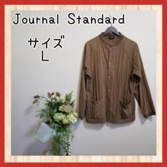 "Thumbnail of ""【Journal Standard】リブジャケット カーキ色 L メンズアウター"""
