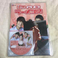 """Thumbnail of """"<非売品>チョンイル出演作DVD"""""""