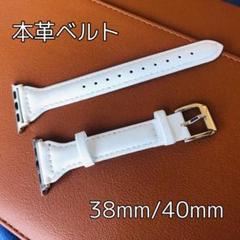 """Thumbnail of """"AppleWatchレザースキニーベルトグレージュ38mm/40mm"""""""