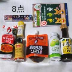 "Thumbnail of ""まとめ売り 8点"""