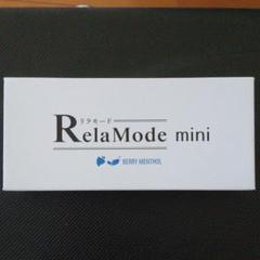 "Thumbnail of ""relamode"""