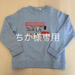 "Thumbnail of ""ファミリア リアちゃんトレーナー 100"""
