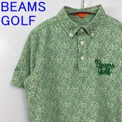 """Thumbnail of """"美品BEAMS GOLF ビームスゴルフ ポロシャツ ゴルフウェア メンズS緑"""""""