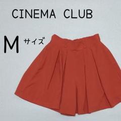 "Thumbnail of ""CINEMACLUB 古着 オレンジ ふんわりキュロット シネマクラブ"""