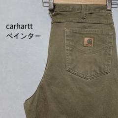 """Thumbnail of """"carhartt カーハート パンツ ダック 革タグ ワイド ビッグサイズ"""""""