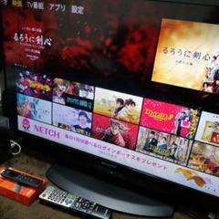 "Thumbnail of ""シャープアクオス40インチテレビ アマゾンファイアステック 外付けHDD付"""