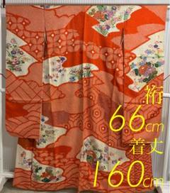 "Thumbnail of ""厳選◆振袖◆正絹◆裄長◆紅色◆友禅◆豪華な絞り染め◆金駒刺繍◆裄66丈160"""