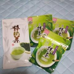 "Thumbnail of ""静岡茶・静岡抹茶セット"""
