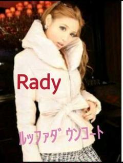 """Thumbnail of """"Rady♥ルッファダウンコートジャケット♡ベージュ"""""""
