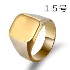 "Thumbnail of ""印台 ゴールド リング メンズ 指輪 おしゃれ レディース スクエア 15号"""